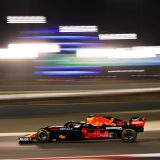 'Rake' and rules not key to Red Bull boost